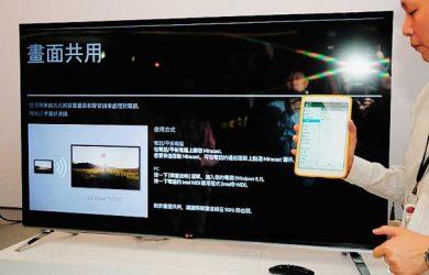 Top 3 formas de duplicar la pantalla de tu móvil en una TV LG